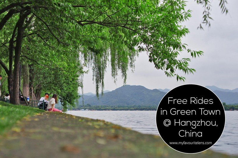 Free Rides in Green Town @ Hangzhou, China | a travel photography blog from My Favourite Lens