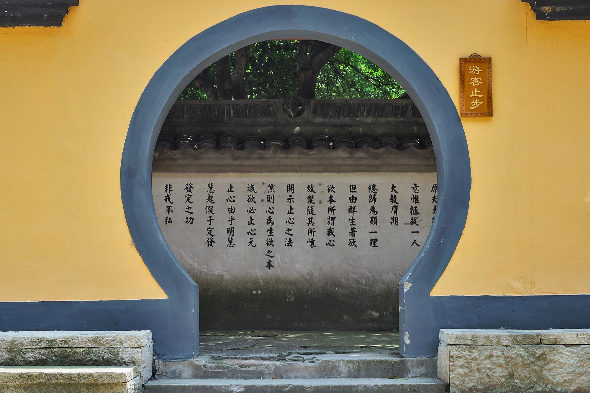 chinese temple archway