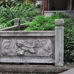 plants at chinese temple hangzhou