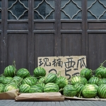melons for sale in china