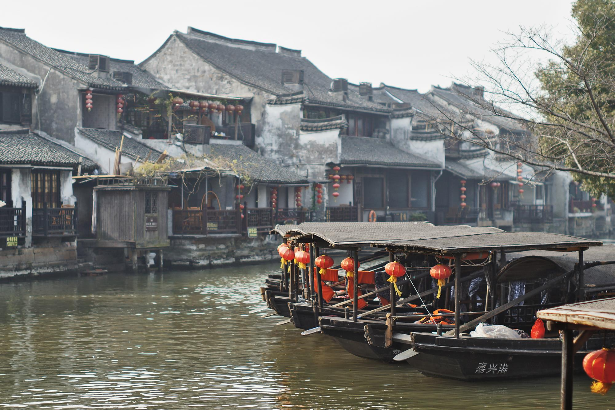 boats at xitang water town china