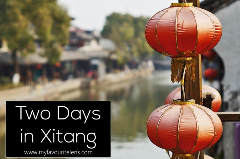Two Days in Xitang | a travel photography blog post from My Favourite Lens