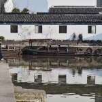 house reflecting in water in xitang