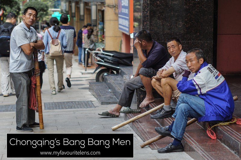 Chongqing's Bang Bang Men | a street photography article from My Favourite Lens