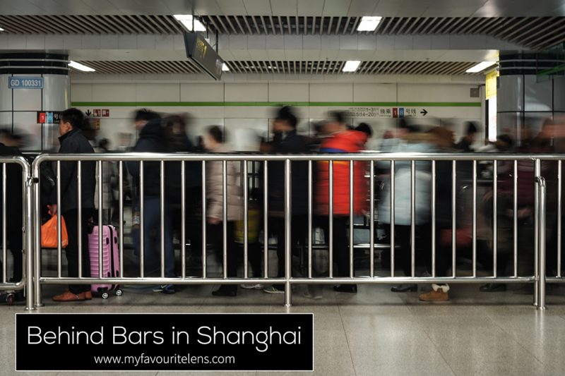 Behind Bars in Shanghai | a photoblog from My Favourite Lens