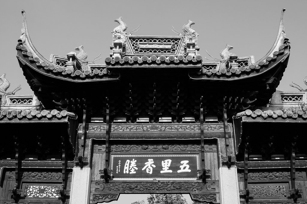 monochrome chinese roof
