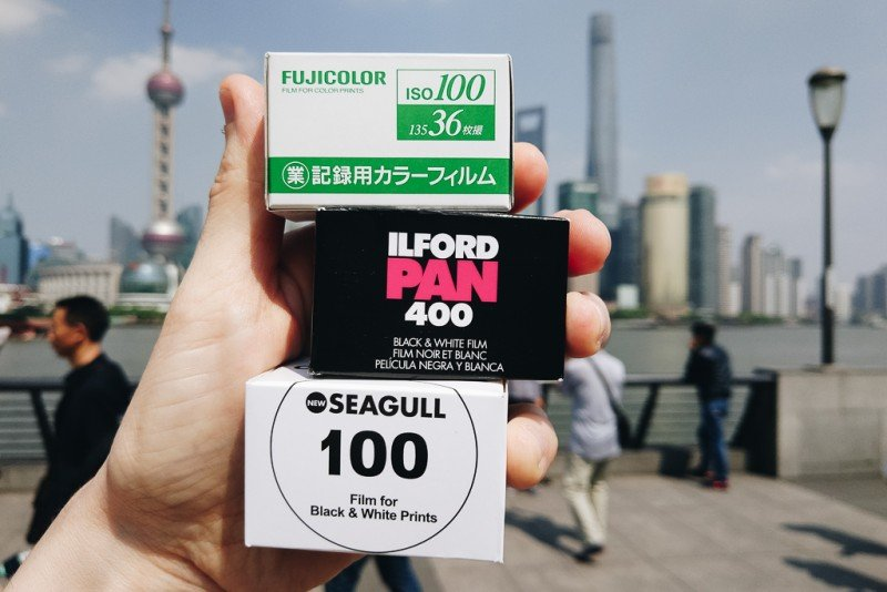 Where to Buy and Develop 35mm Film in Shanghai