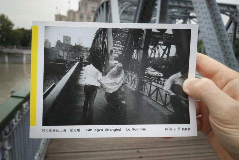 Film-aged Shanghai by Lu Yuanmin – a Photography Book Review