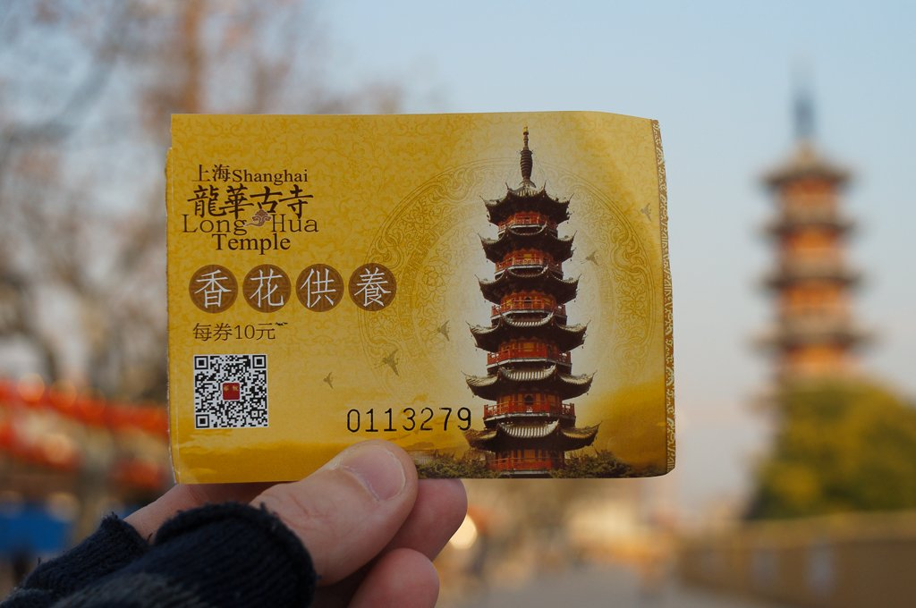 longhua temple shanghai ticket