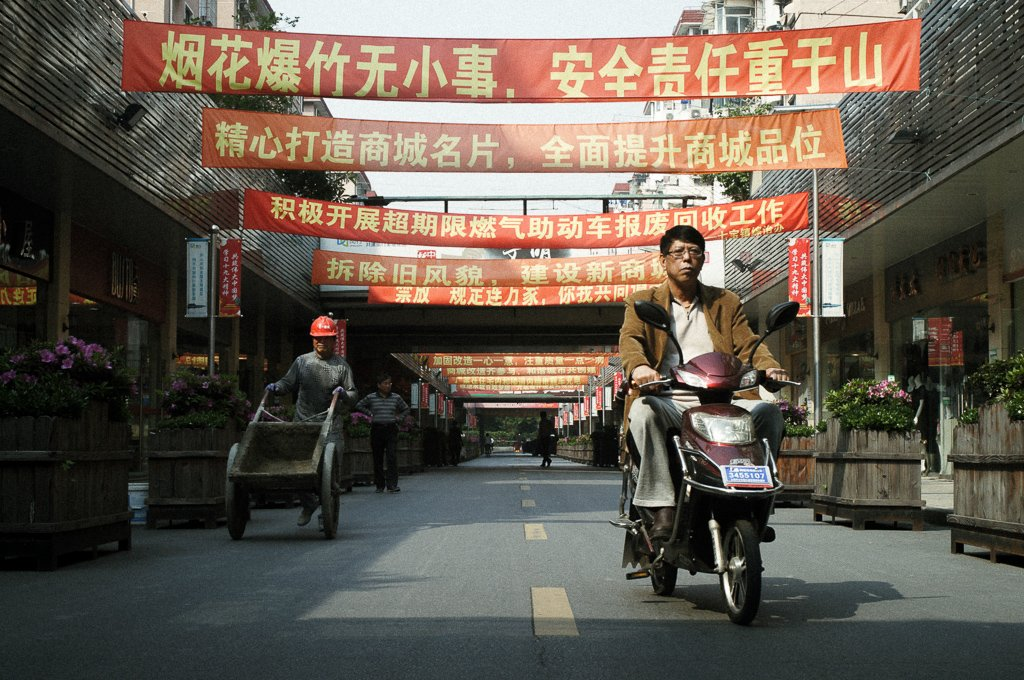 china street photography banners