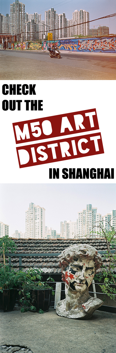 m50, at Moganshan Road in Shanghai, is one of the city's most iconic art districts. It's also one of the only places in town you'll find genuine street art. I went there with the old Olympus Supertrip and a roll of Fuijfilm Industrial 100 to get a few shots, which you can see in this short essay. Come take a look and find out how the m50 art district came about and how you can get there if you're in Shanghai and want to check it out too.
