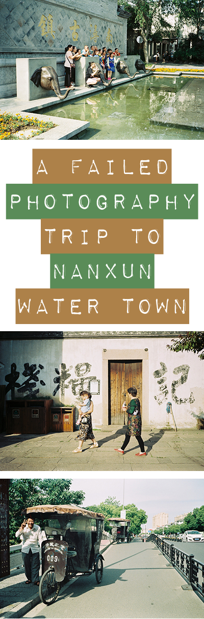 Nanxun water town sits not too far from Shanghai, which makes it a good getaway from the city. It's also a pretty photogenic place, if that's what you're into. And if you are, you won't want to make the same mistake I did which leads to coming back with just four photographs - shot on Fujifilm Industrial 100 - to show for it. Come read what happened, see how to avoid the same happening to you and why, in the grand scheme of things, it wasn't really a failed trip at all.