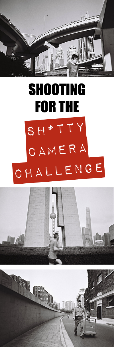The Sh*tty Camera Challenge was pretty much as the name suggested it would be. Shoot a cheap camera, using any film you wanted, and post the results to Twitter. There was a suitably bad first prize, which I don't know who won right now but I hope it wasn't me, and lots of fun to be had on the #sh*ttycamechallenge hashtag. For me, it was an excuse to get out again with the Canon Sure Shot AF-7 and try some Rollei Retro 400S for the first time. This is how it went. Come take a look.