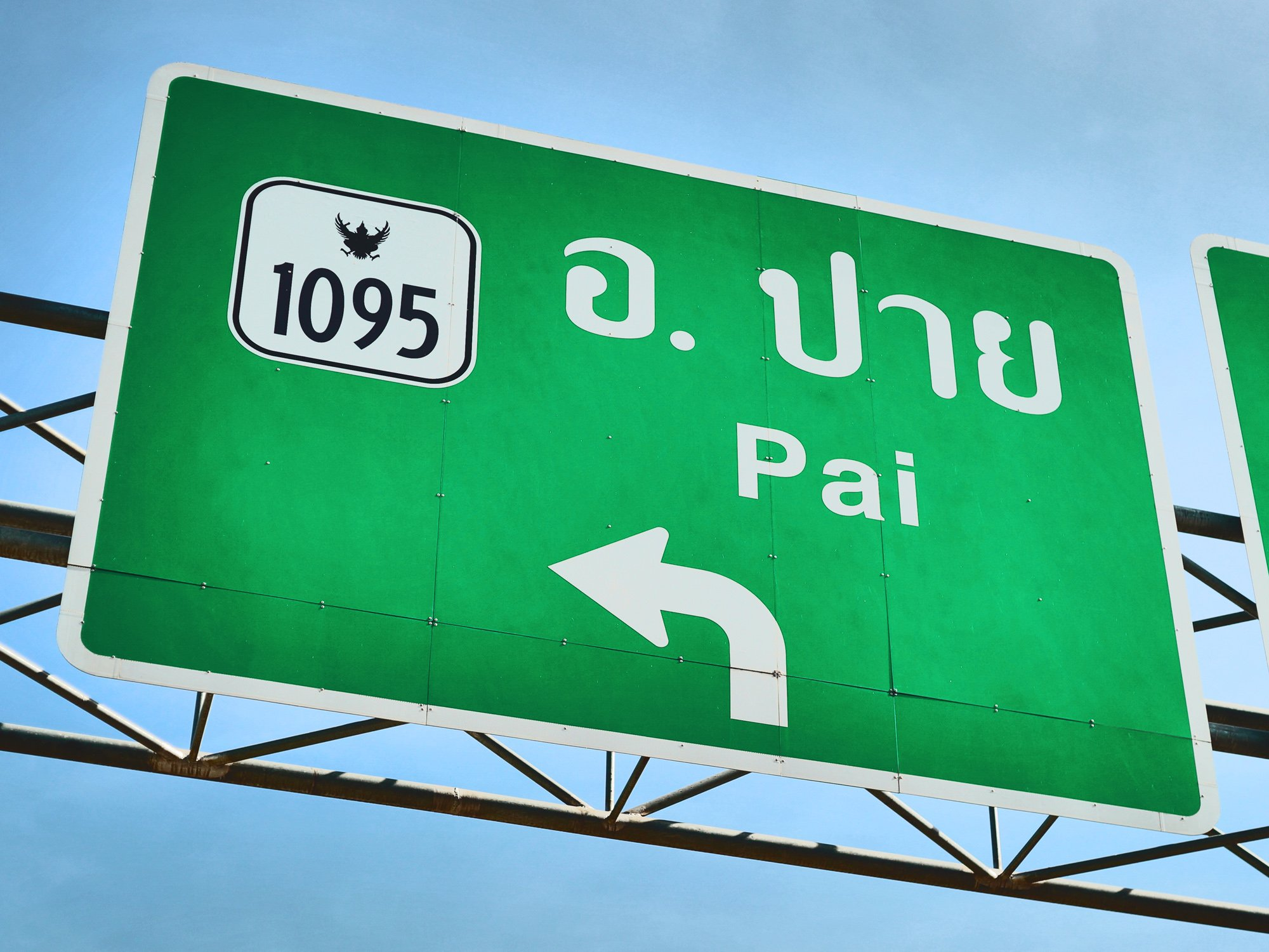 pai road sign thailand