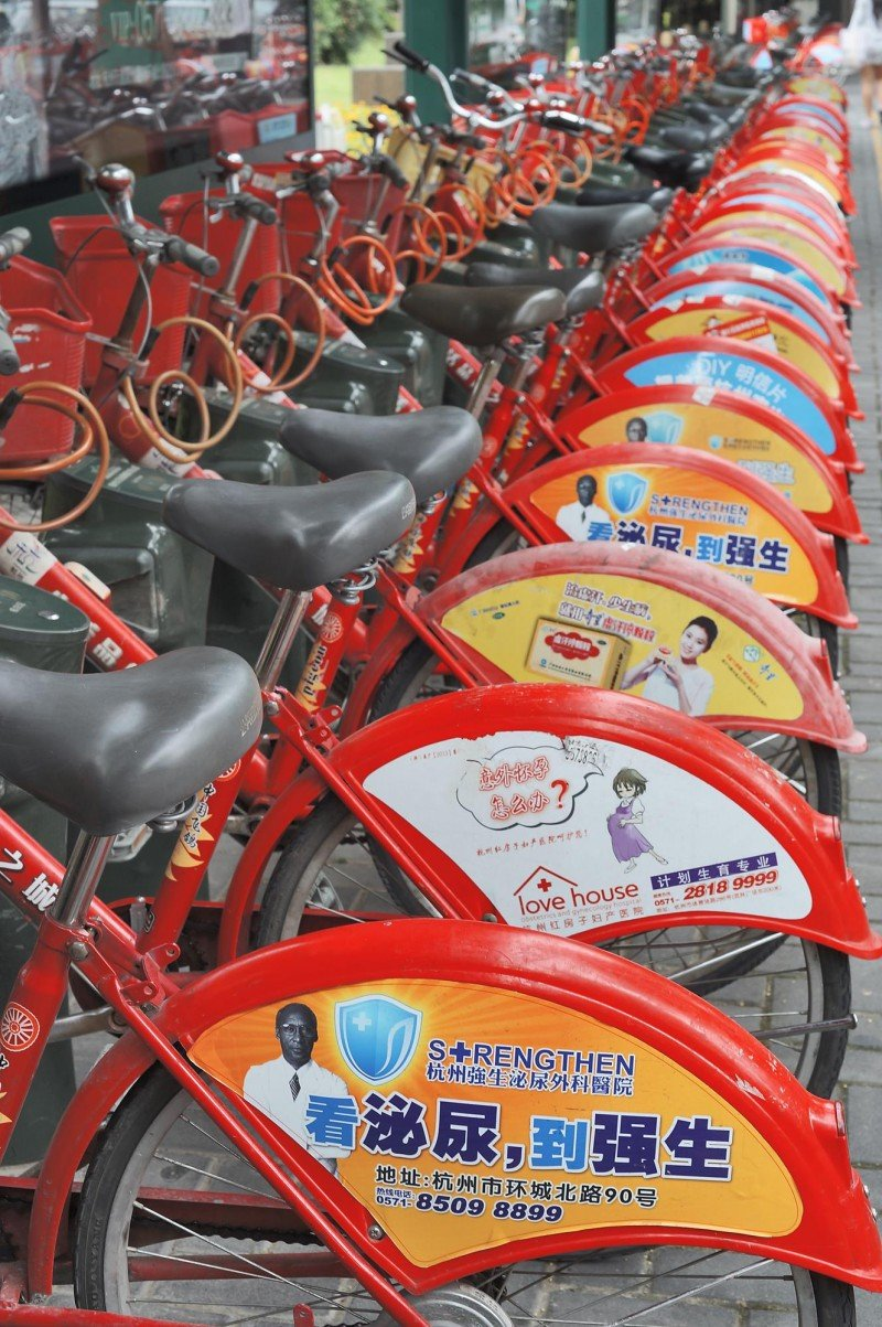 hangzhou bicycle rent