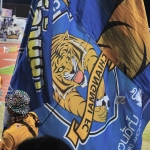 flag at chiang mai fc game