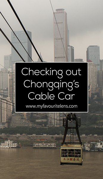 Chongqing's cable car is one of its more famous tourist attractions and a joy to ride across the Yangtze River. Come check out my travel report with pics!