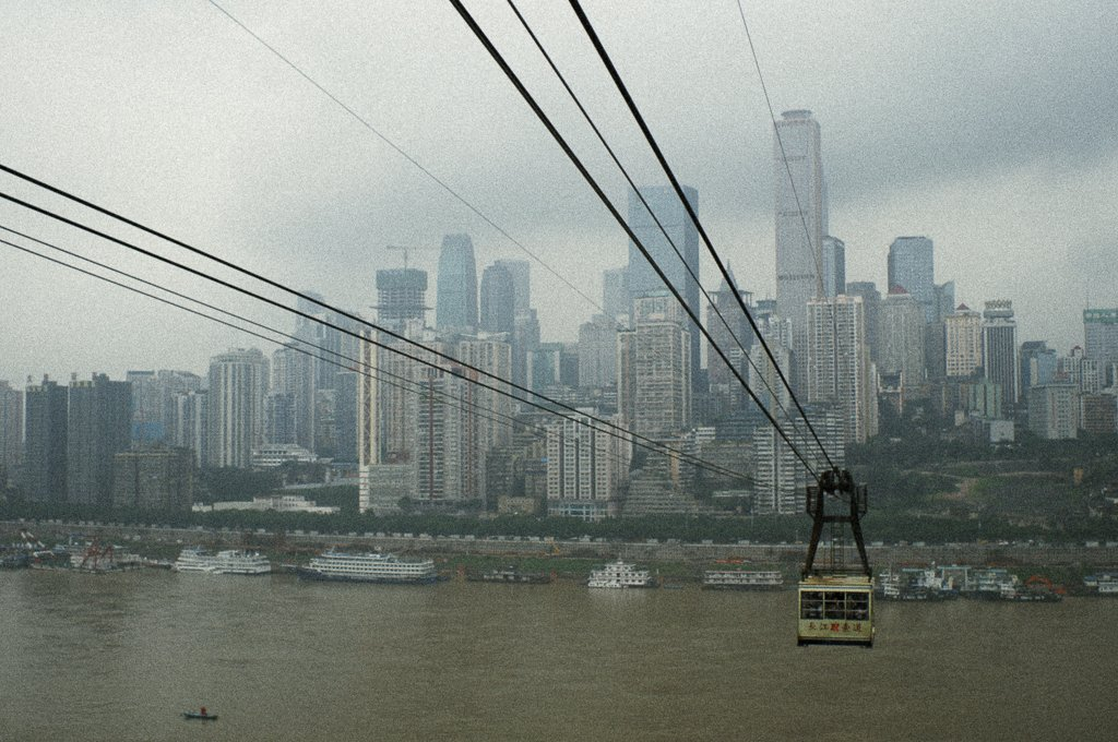 chongqing's cable car