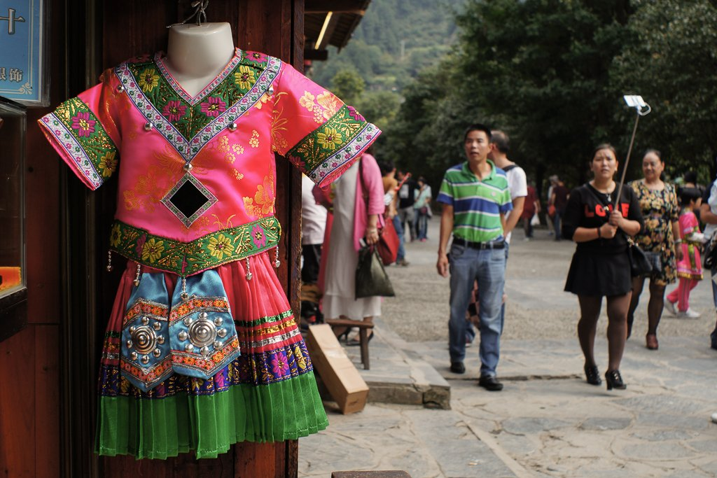 miao minority child costume