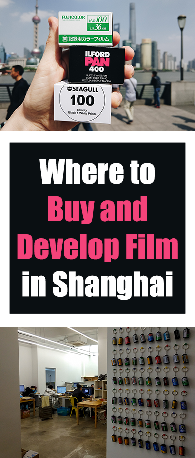 Looking to buy or develop film in Shanghai but don't know where to go? This post details where I've been, with maps and directions. Save time, come learn.
