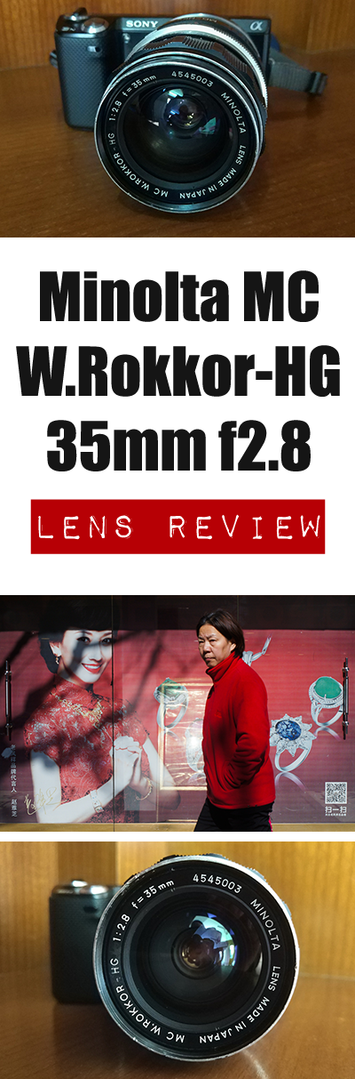 If you're looking for a 35mm vintage lens, the Minolta MC W.Rokkor-HG 35mm f2.8 could be the one for you. A legendary name producing one of the most common focal lengths. What's not to like? Well, there is one thing to be wary of. Want to know what that is and if it should stop you buying one? Come read and learn.