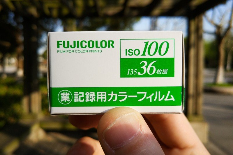 Fujicolor Industrial 100 35mm Film Review