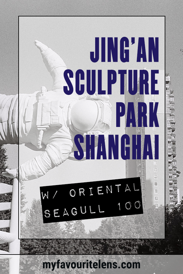 Jing'an Sculpture Park offers respite from the city outside and artwork to check out once inside. Come see some of the latter shot on monochrome film.