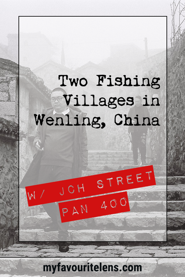 A day trip to Shitang and two of its fishing villages, shot on JCH Street Pan 400. What's not to like? You'll never know unless you come take a look.