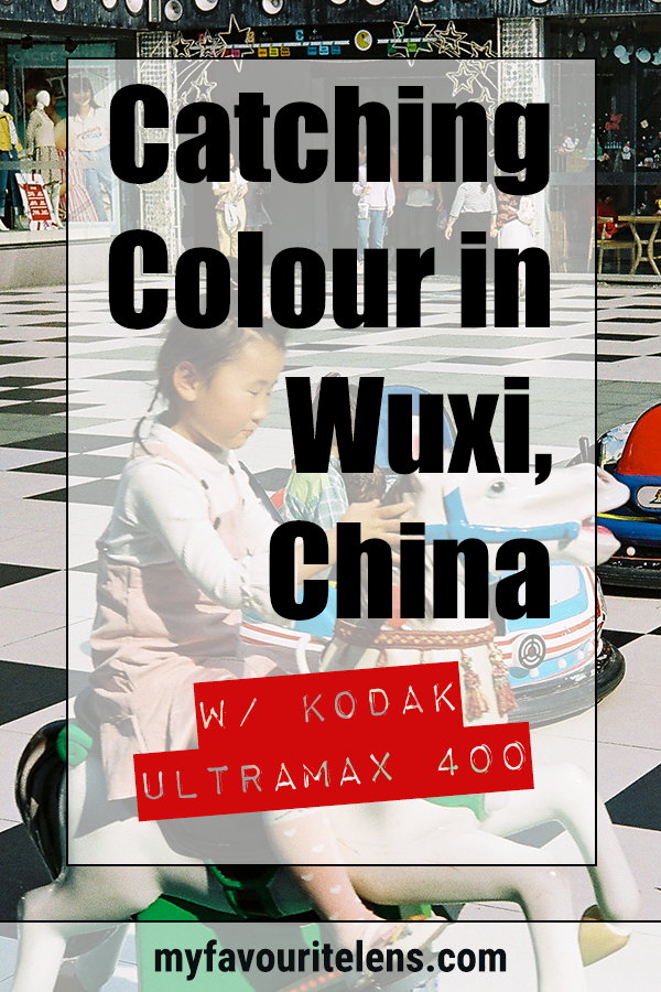 Catching colour on Kodak Ultramax 400 in a Yashica Electro in sunny Wuxi, China? That's what I did. Come have a look how the shots turned out here.