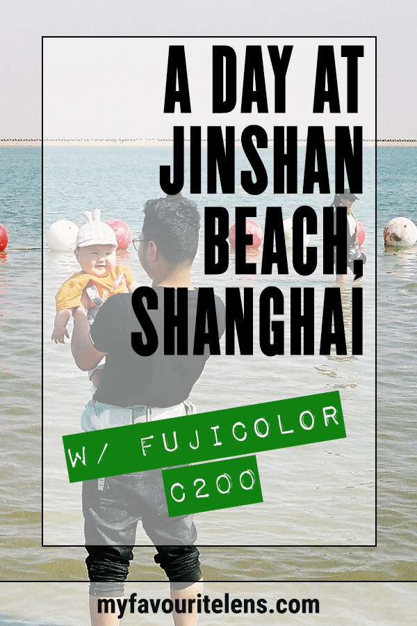 Jinshan beach makes for a decent day trip from Shanghai. It's also a nice spot for some film photography. Come learn how to get there and what to expect.