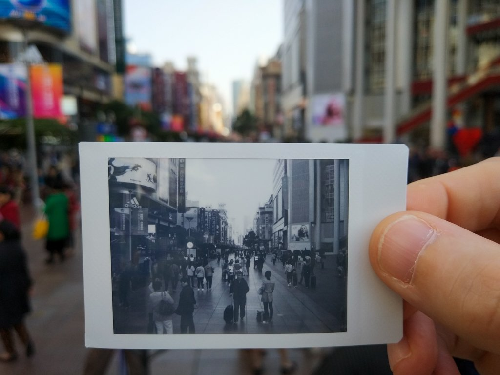 east nanjing road instax