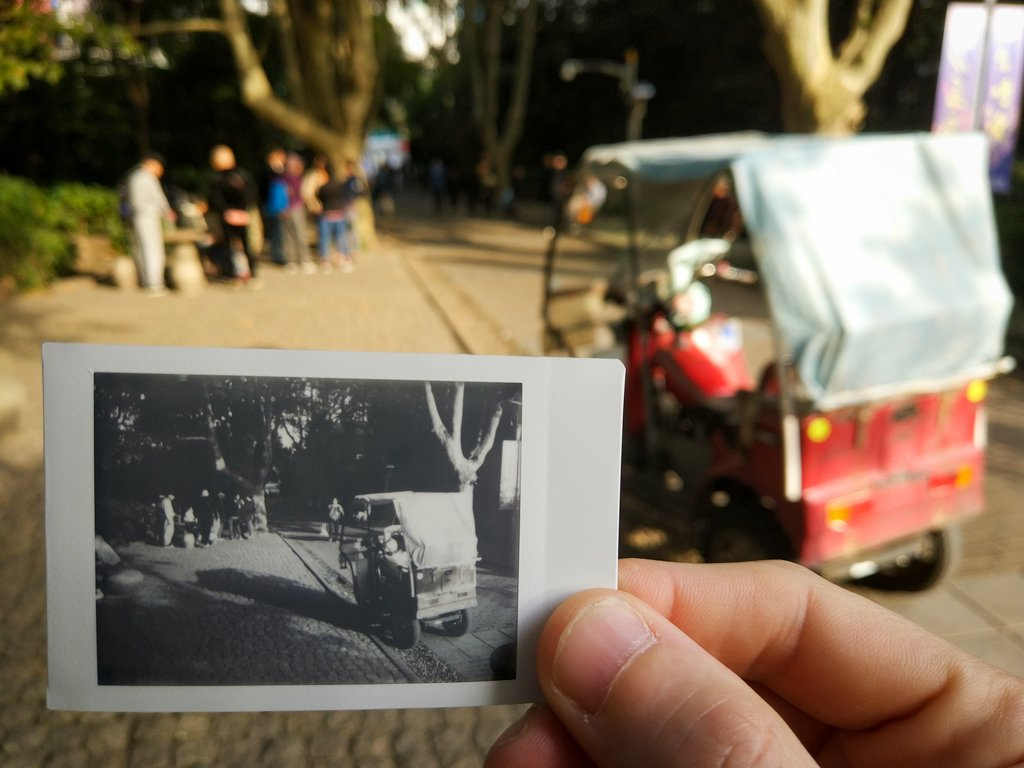shanghai people's park instax