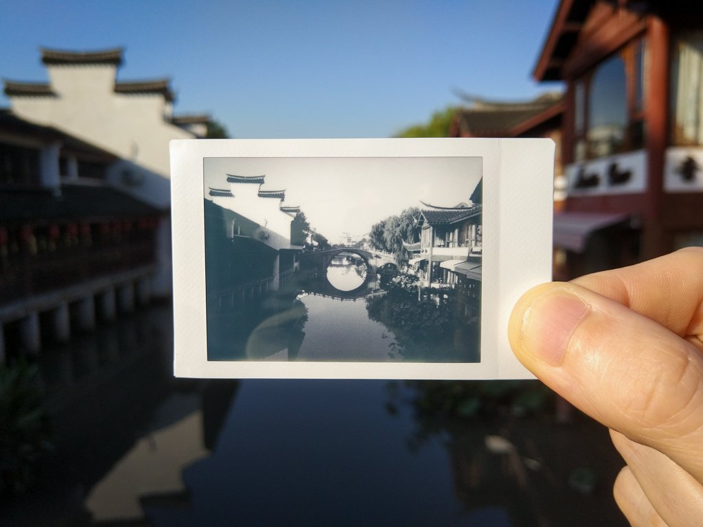qibao bridge instax