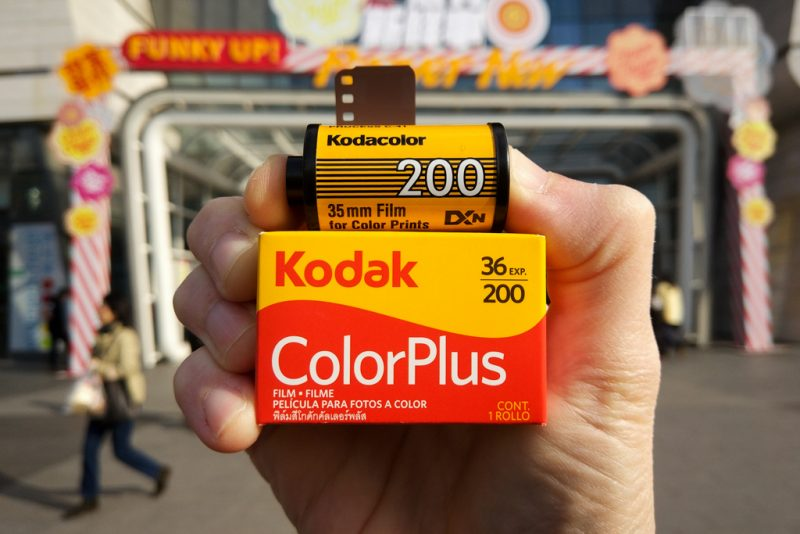 kodak colorplus film