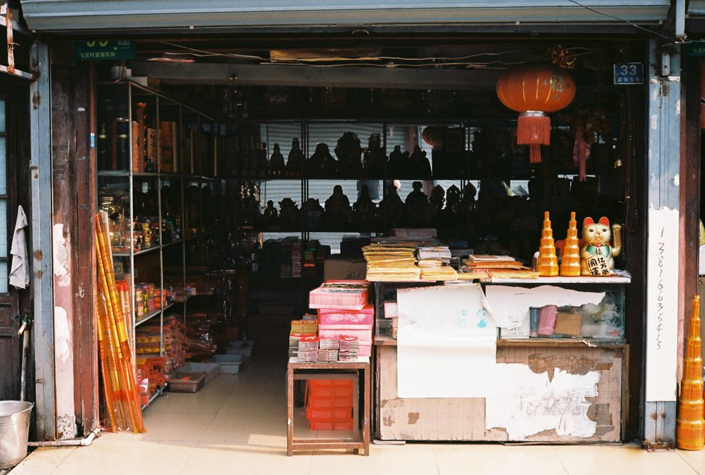 chinese temple shop