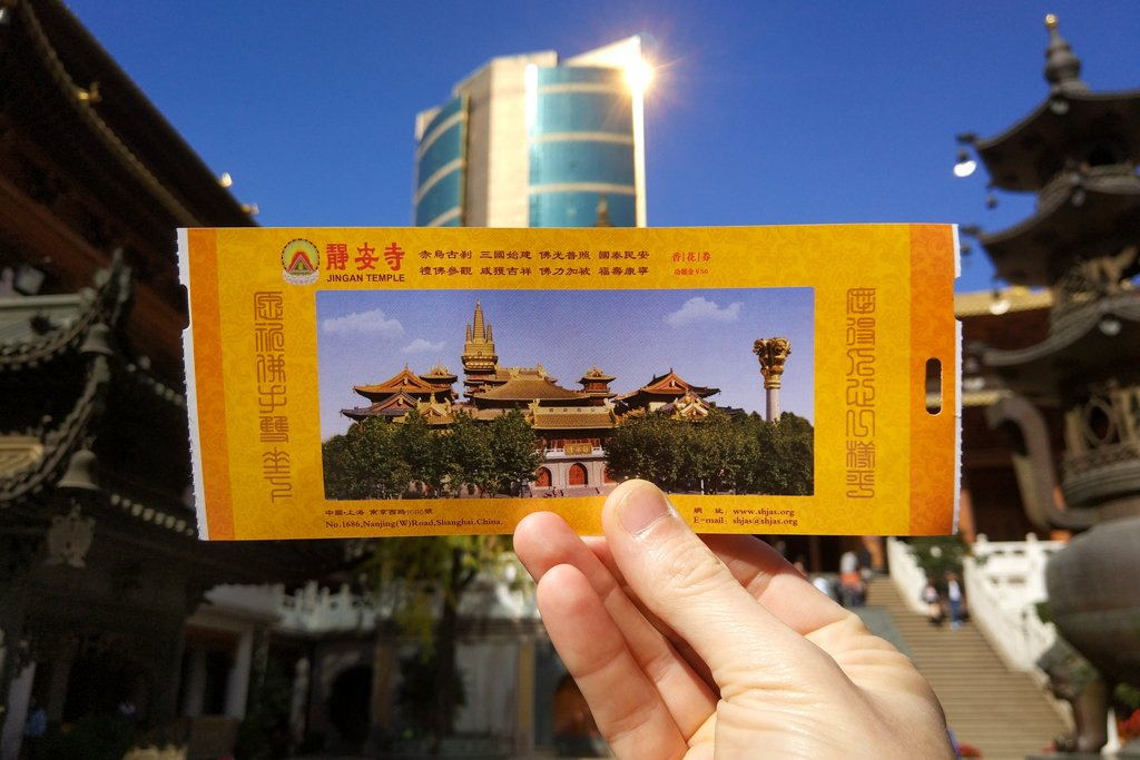 jing'an temple ticket