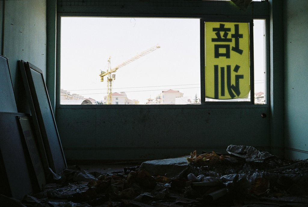 urbex in china